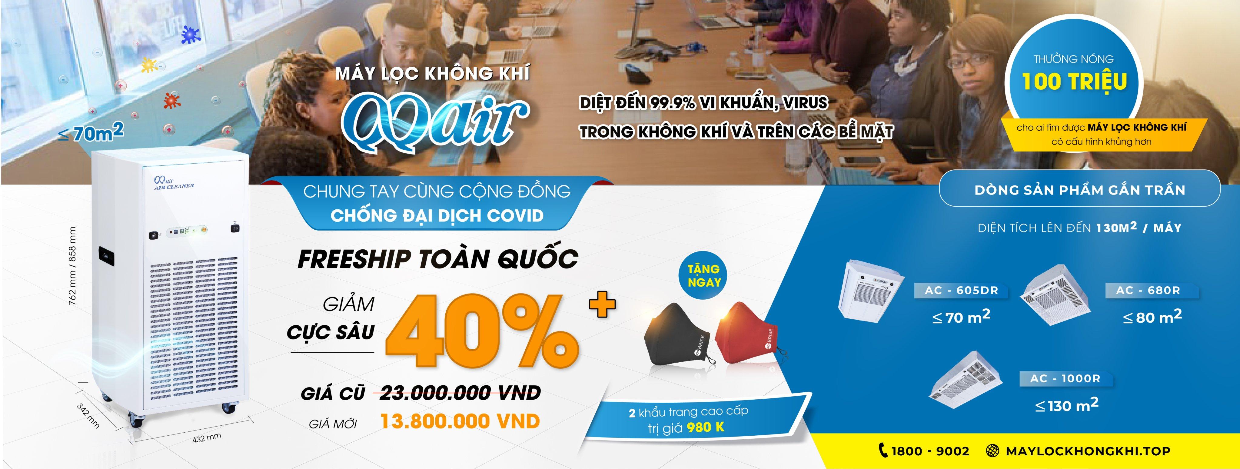 QQair